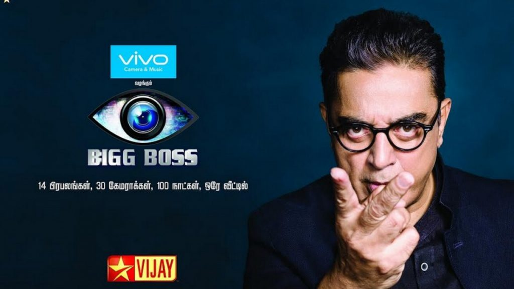 Bigg boss vote season 3