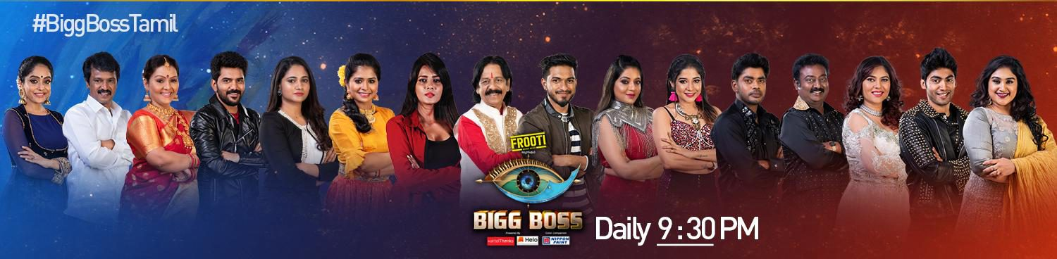 Bigg Boss Tamil Vote - Home