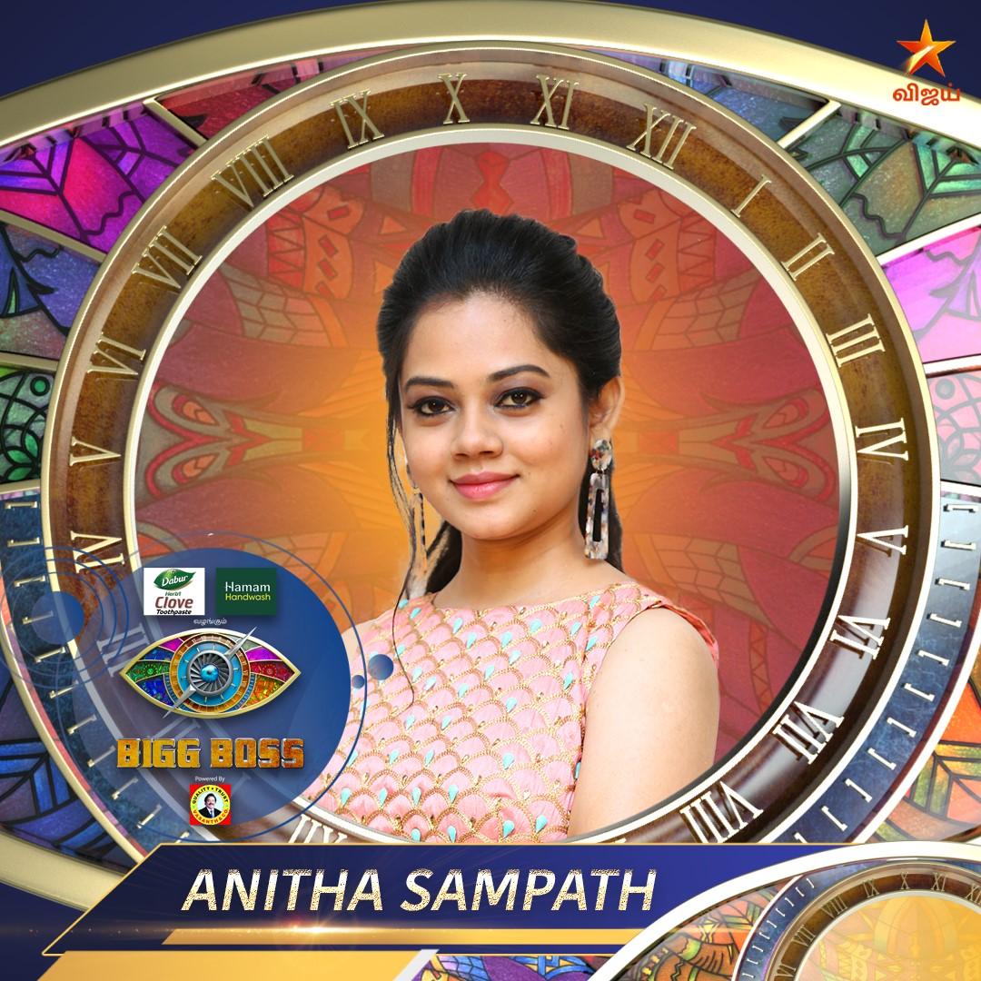 Anitha Sampath Bigg Boss Contestant season 4 profile wiki