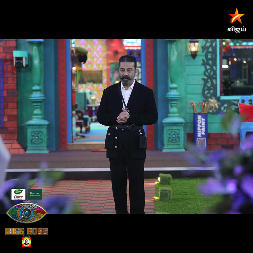 Bigg Boss Season 4 House Lawn Area