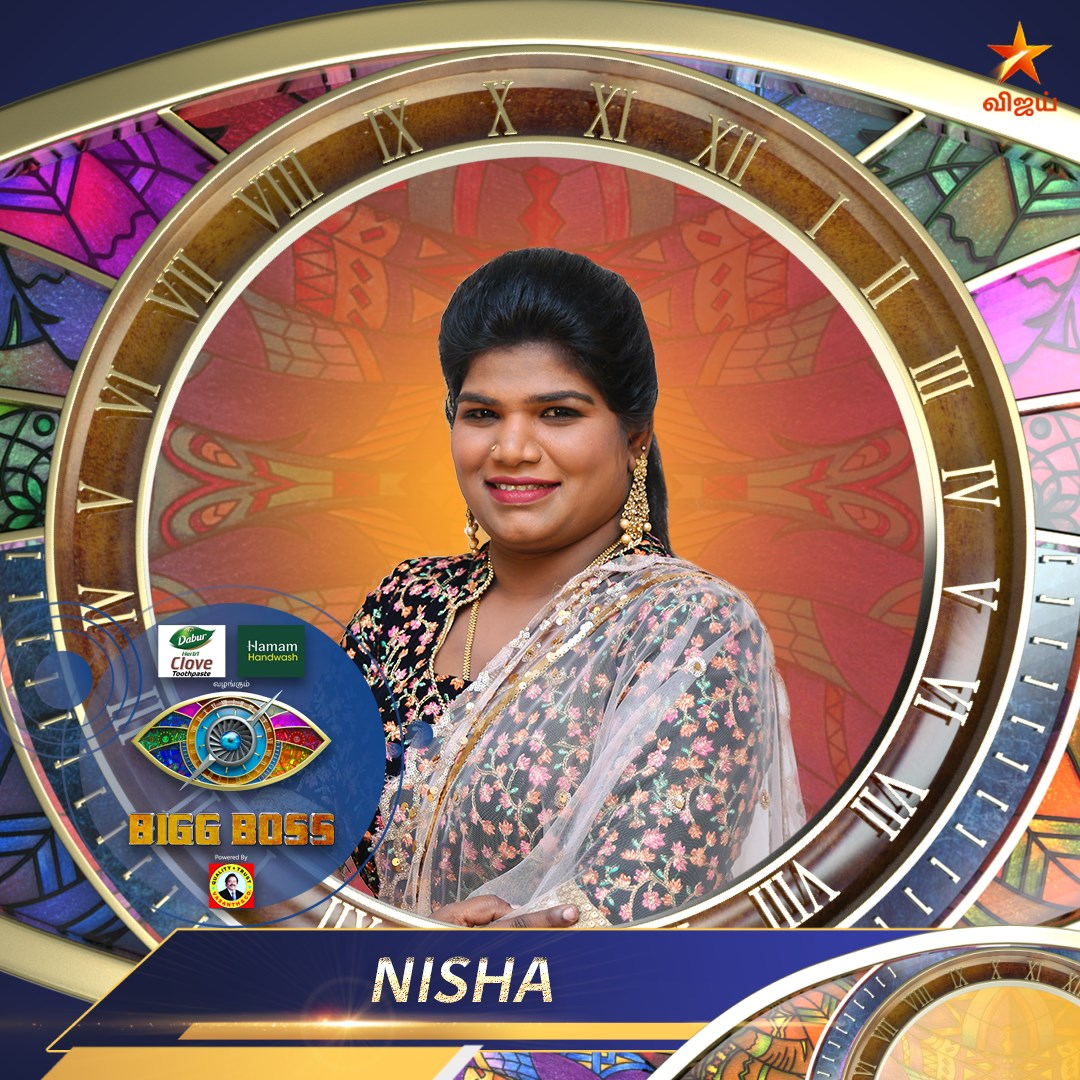 Nisha Bigg Boss Contestant For tamil Season 4 profile images