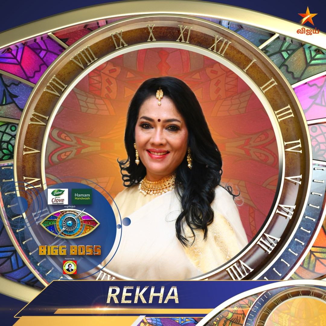 Rekha Bigg Boss Contestant Season 4