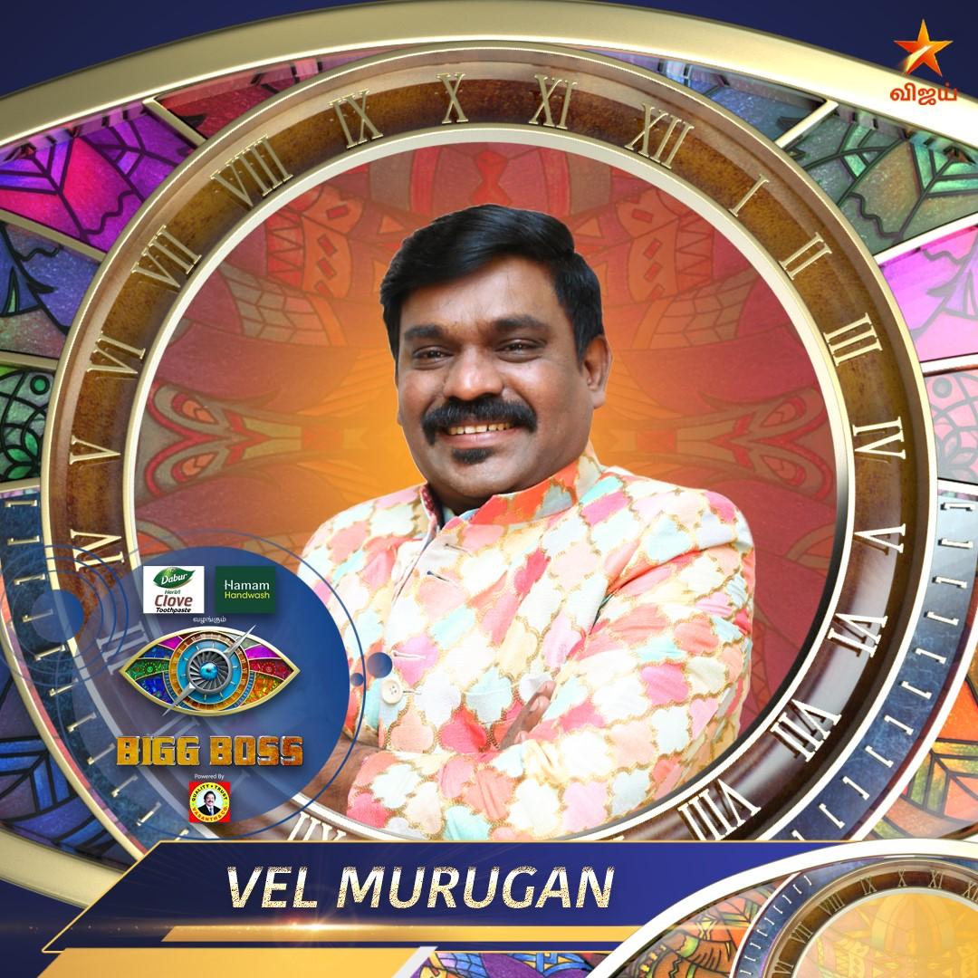 Vel Murugan bigg Boss Contestant season 4 tamil