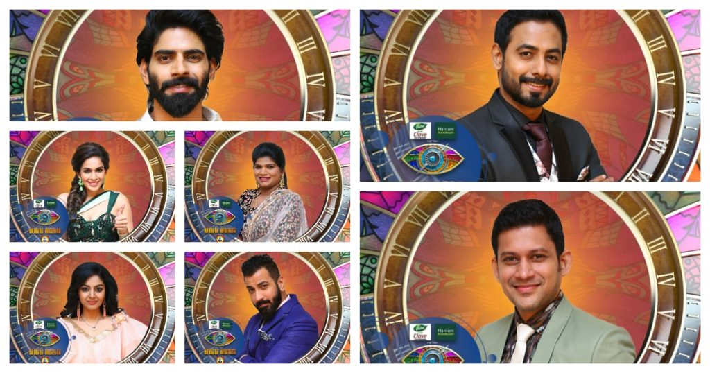 Bigg Boss Tamil Week 5 Nominations