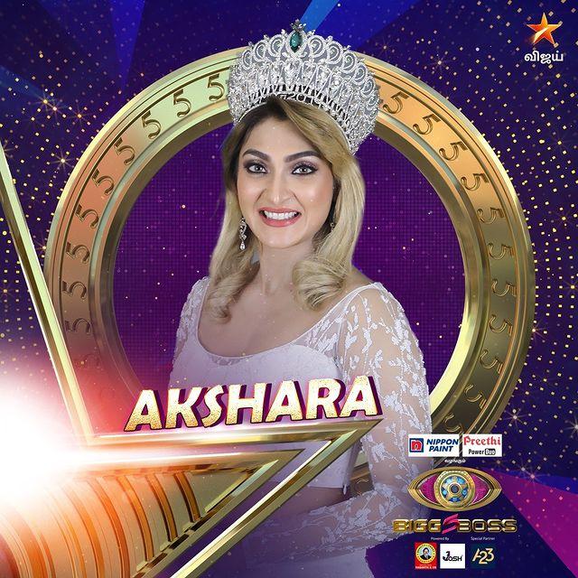 Akshara Tamil Bigg Boss Contestant Season 5