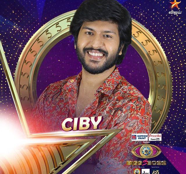 Ciby Bigg Boss Contestant Tamil