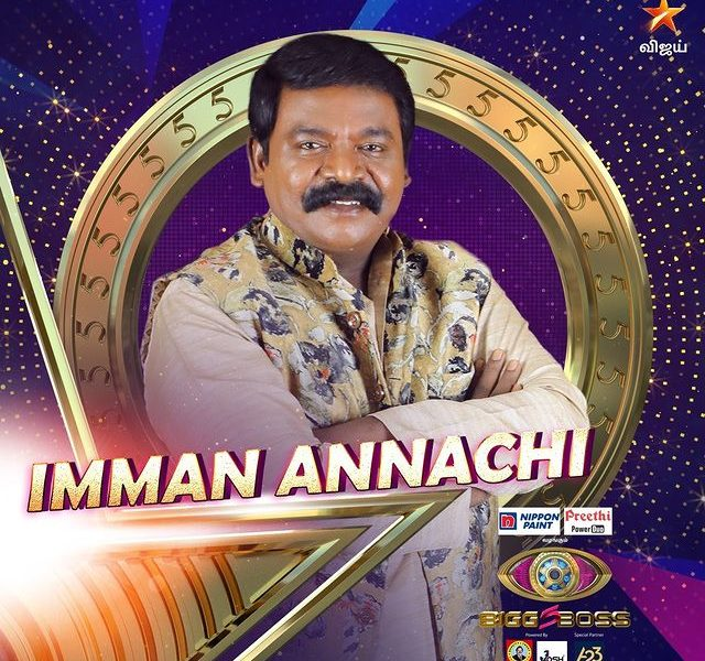 Imman Annachi Tamil bigg boss contestant season 5