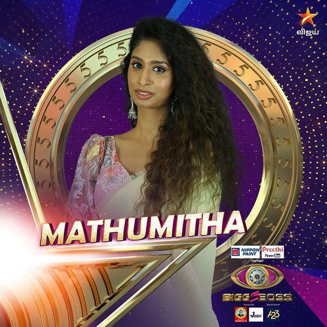 Mathumitha Bigg Boss Contestant Season 5 Tamil