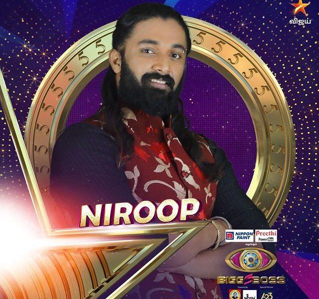 Niroop Bigg Boss Contestant Tamil Season 5