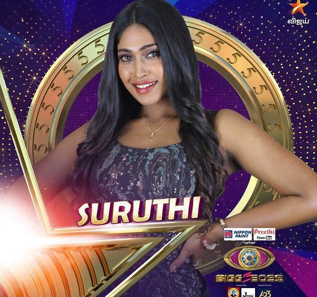 Suruthi Bigg Boss Tamil Contestant season 5