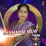 Bigg Boss Tamil Vote  for Thamarai Selvi