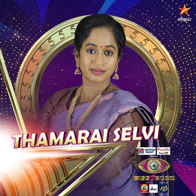 Thamarai Selvi Tamil Bigg Boss Contestant
