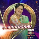 Bigg Boss Tamil Vote  for Chinna Ponnu